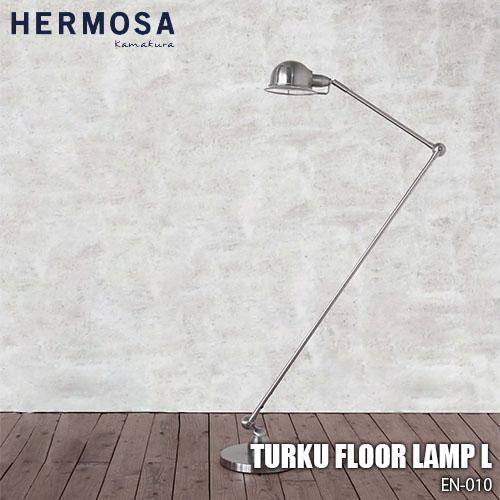 【SV/BK色:9月下旬入荷予定】HERMOSA/ハモサ TURKU FLOOR LAMP L トゥルクフロアランプL EN-010 スタンドライト 照明 レトロ&ビンテージ調