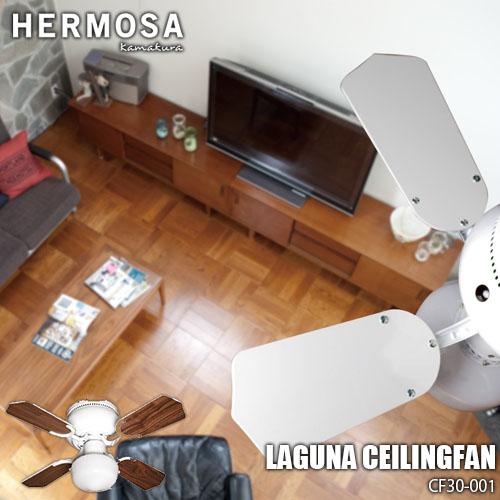 HERMOSA/ハモサ LAGUNA CEILINGFAN 30inch ラグナシーリングファン 30インチ CF30-001 レトロ&ビンテージ調