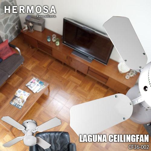 HERMOSA/ハモサ LAGUNA CEILINGFAN 36inch ラグナシーリングファン 36インチ CF36-002 レトロ&ビンテージ調