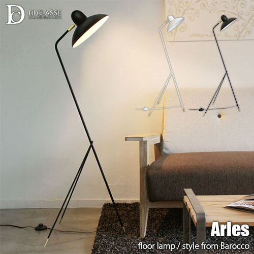 DI CLASSE/ディクラッセ Barocco -Arles floor lamp- アルル フロアランプ LF4472 LED対応 フロアライト スタンド照明 クラシカル モダン