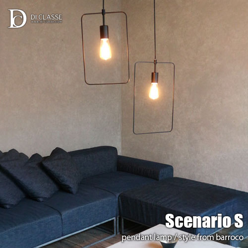 部屋の風景を切り取るようなスチールフレームのペンダント 休日 DI CLASSE ディクラッセ Barocco -Scenario S LP3111BK pendant LED対応ペンダントライト lamp- 信用 ペンダントランプ シェナーリオ