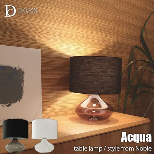 【BK色:4月上旬入荷予定】DI CLASSE/ディクラッセ Noble -Acqua table lamp- アクア テーブルランプ LT3100 LED対応 テーブルライト 卓上照明