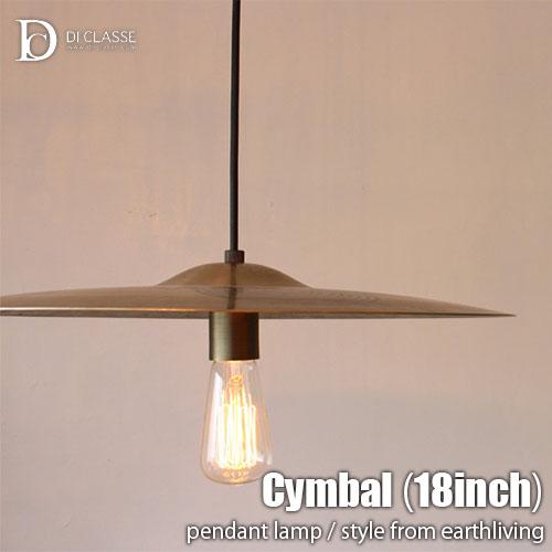 DI CLASSE ディクラッセ earthliving -Cymbal 値下げ pendant lamp 期間限定送料無料 LP3065GD 18inches- シンバル ペンダントライト LED対応 天井照明