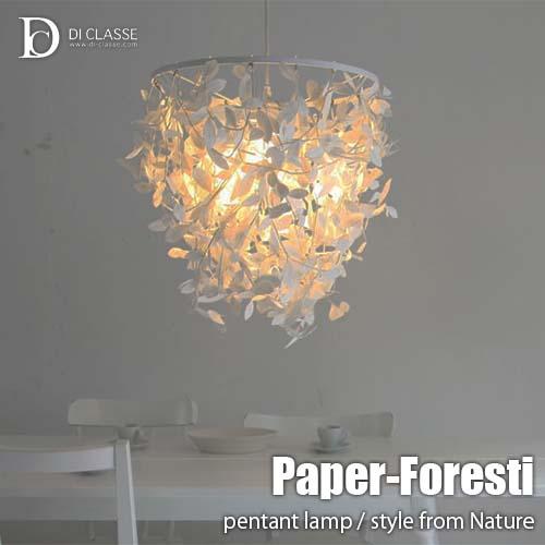 DI CLASSE ディクラッセ Nature -Paper Foresti pentant ペンダント ライト ペンダントランプ ペーパーフォレスティ 訳あり 天井照明 LP3045WH lamp- 当店は最高な サービスを提供します