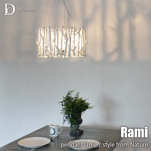 【WH色:4月中旬入荷予定】DI CLASSE/ディクラッセ Nature -Rami pentant lamp- ラミ ペンダントランプ LP3060WH ペンダントライト 天井照明 北欧