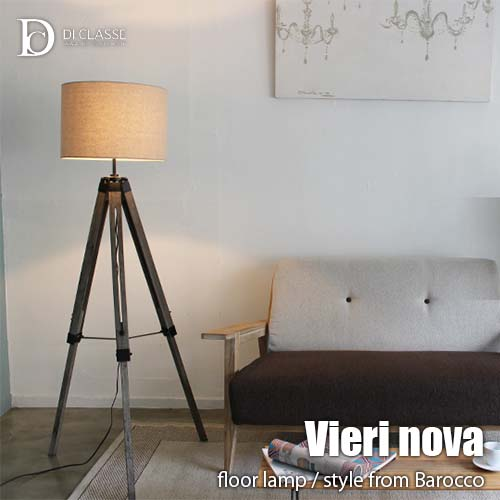 DI CLASSE/ディクラッセ Barocco -Vieri nova floor lamp- ビエリ ノバ フロアランプ LF4467 LED対応 フロアライト スタンド照明【リニューアル】