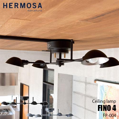 【BK色:7月下旬入荷予定】HERMOSA/ハモサ FINO 4 ceiling lamp FP-004 フィーノ4 天井照明/シーリング照明/リモコン/クラシカル/レトロ/ビンテージ/ミッドセンチュリー