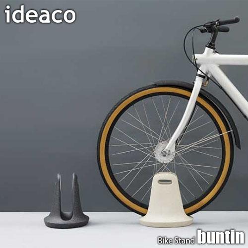 ideaco/イデアコ Bike Stand buntin バイクスタンド「ブンチン」自転車用スタンド サイクル
