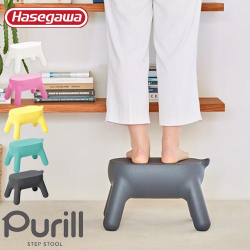 Purill/プリル(Hasegawa/長谷川工業) PRL1.0-1ステップ ステップツール/スツール/踏み台/脚立/椅子/サイドテーブル/三脚