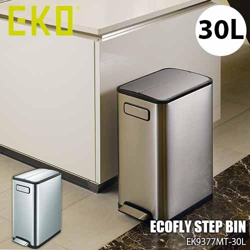 【日本国内正規品】EKO/イーケーオージャパン ECOFLY STEP BIN エコフライステップビン30L EK9377MT-30L 30L/ゴミ箱/ダストボックス