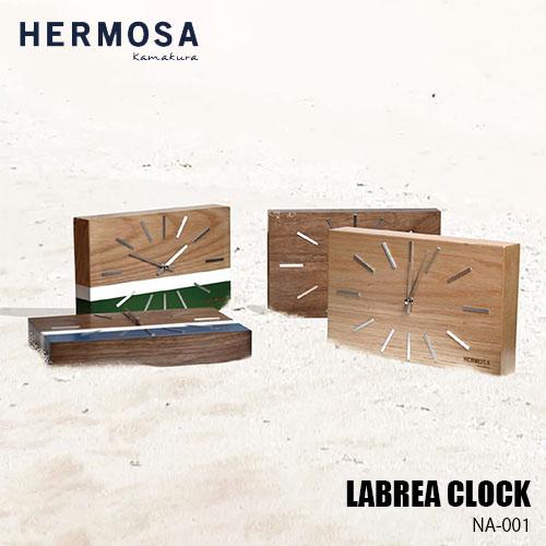 HERMOSA/ハモサ LABREA CLOCK ラブレアクロック NA-001 掛時計/置時計両用 全4種