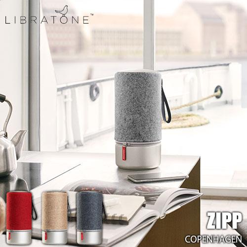LIBRATONE ZIPP Copenhagen Edition リブラトーン ジップ コペンハーゲン Bluetooth Wi-Fi対応 360度ワイヤレススピーカー LH0032020JP 全3色 無線/ペアリング/スマホアプリ/北欧/デンマーク/Spotify/VGP
