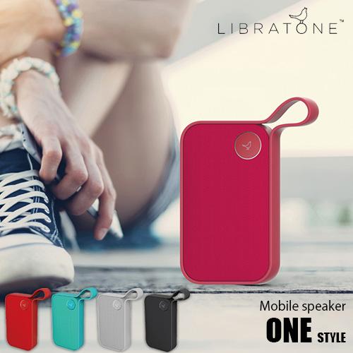 LIBRATONE ONE STYLE リブラトーン ワン スタイル Bluetooth対応 360度ワイヤレススピーカー LG0030010JP 全4色 無線/ペアリング/スマホアプリ/北欧/デンマーク