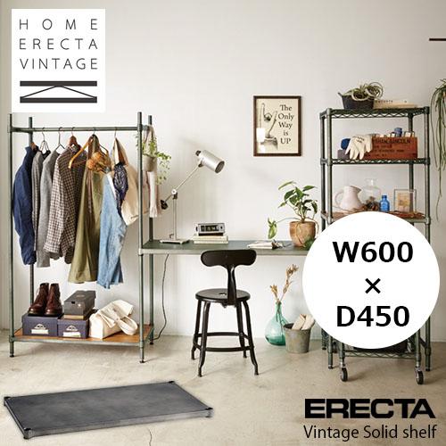 【パーツ販売】(W600×D450mm) ERECTA/エレクター Vintage Solid Shelf ヴィンテージソリッドシェルフ シルバー 1枚入 H1824VSLD1 HOME ERECTA VINTAGE SERIES/ホームエレクターヴィンテージシリーズ