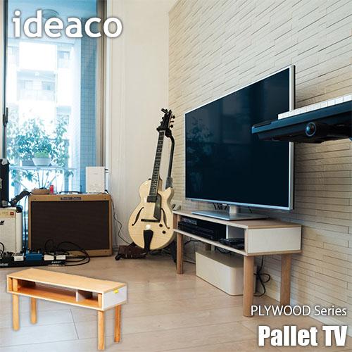 開催中 プレーヤー レコーダーも収納可能なミニマムサイズ ideaco イデアコ Plywood Series Pallet TV 工具不要 テレビボード 超特価 ローボード パレットティーヴィー テレビ台 プライウッドシリーズ 天然木
