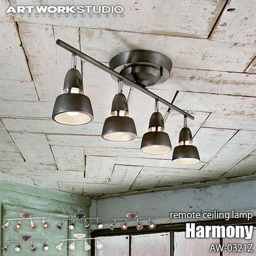【WH色:6月下旬入荷予定】ARTWORKSTUDIO/アートワークスタジオ Harmony-remote ceiling lamp ハーモニーリモートシーリングランプ(電球なし) AW-0321Z 天井照明/シーリングライト