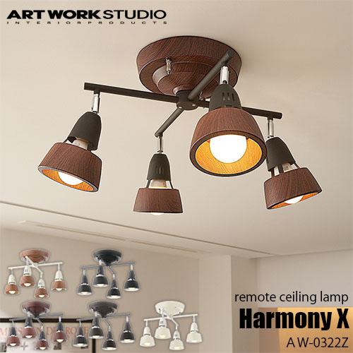 【BEWH/BK/BNBK色:納期調整中】ARTWORKSTUDIO/アートワークスタジオ Harmony X-remote ceiling lamp ハーモニーエックスリモートシーリングランプ(電球なし) AW-0322Z 天井照明/シーリングライト