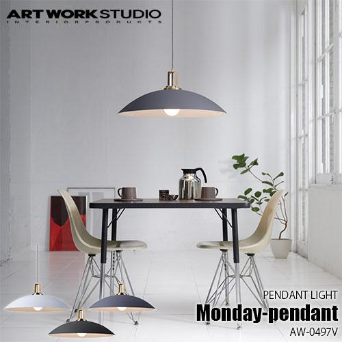 ARTWORKSTUDIO/アートワークスタジオ Monday-pendant マンデーペンダント(白熱球付属) AW-0497V 天井照明/ペンダントライト/真鍮/アルミ
