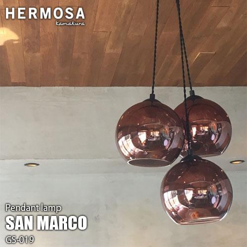 【IR色:納期調整中】HERMOSA/ハモサ SAN MARCO サンマルコ GS-019 天井照明/ペンダントライト/3灯/ガラスシェード/インダストリアル/レトロ/ビンテージ/ミッドセンチュリー