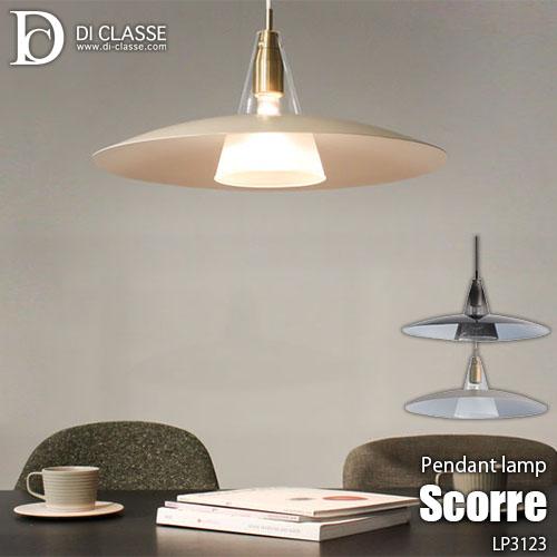 市場ランキング1位獲得 DI CLASSE ディクラッセ Scorre pendant lamp スコーレ ダイニング LP3123 ペンダントライト 現品 ペンダントランプ アルミ ガラス LED対応 天井照明 好評受付中