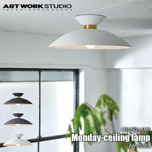ARTWORKSTUDIO/アートワークスタジオ Monday-ceiling lamp マンデーシーリングランプ(電球なし) AW-0538Z 天井照明/シーリング照明/シーリングライト/真鍮/リビング/ダイニング