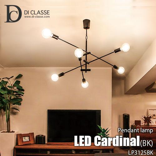 【市場ランキング1位獲得】DI CLASSE/ディクラッセ LED Cardinal black pendant lamp LED カーディナル ブラック LP3125BK 天井照明/ペンダントライト/LED球付属/6灯