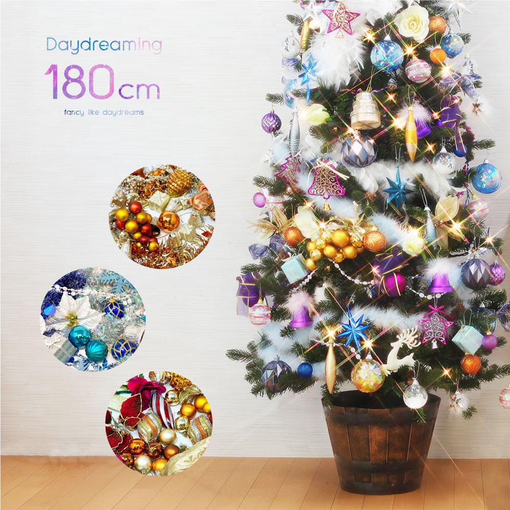 クリスマスツリー おしゃれ 北欧 180cm 高級 プレミアムウッドベースツリー LED付き オーナメントセット ツリー スリム daydream 1
