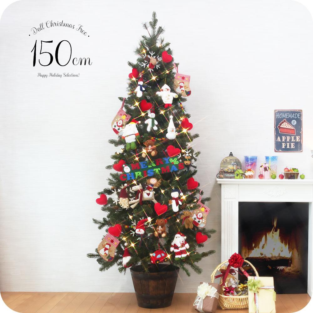 クリスマスツリー おしゃれ 北欧 150cm 高級 プレミアムウッドベースツリー LED付き オーナメントセット ツリー スリム doll 1