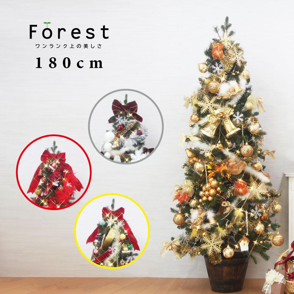 クリスマスツリー おしゃれ 北欧 180cm 高級 プレミアムウッドベースツリー LED付き オーナメントセット ツリー スリム forest 1