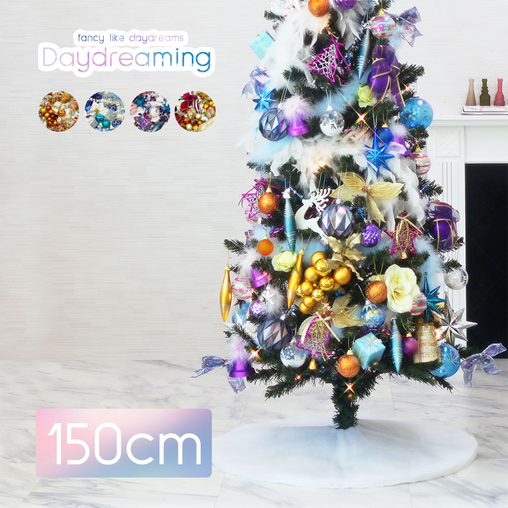クリスマスツリー おしゃれ 北欧 150cm 高級 スリムツリー LED付き オーナメントセット ツリー スリム daydream 1