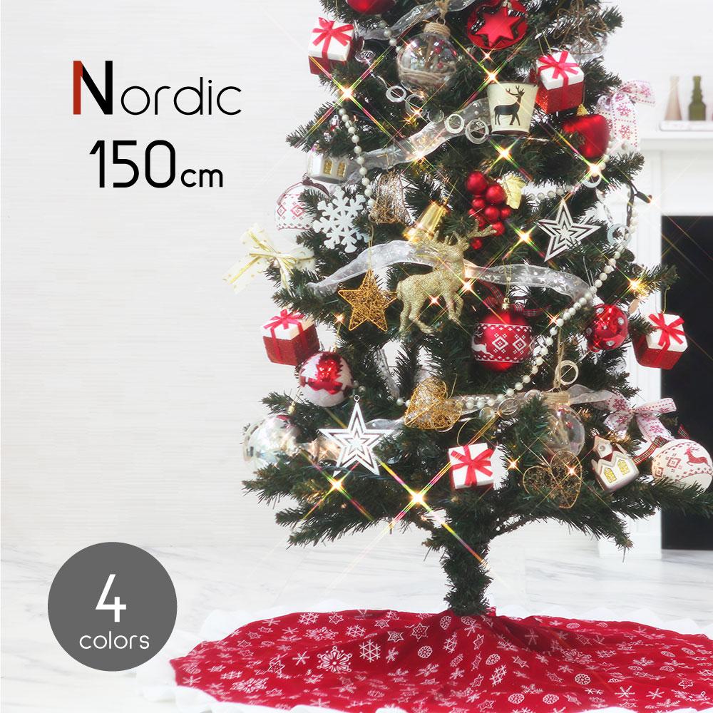 クリスマスツリー おしゃれ 北欧 150cm 高級 スリムツリー LED付き オーナメントセット ツリー スリム Nordic 1