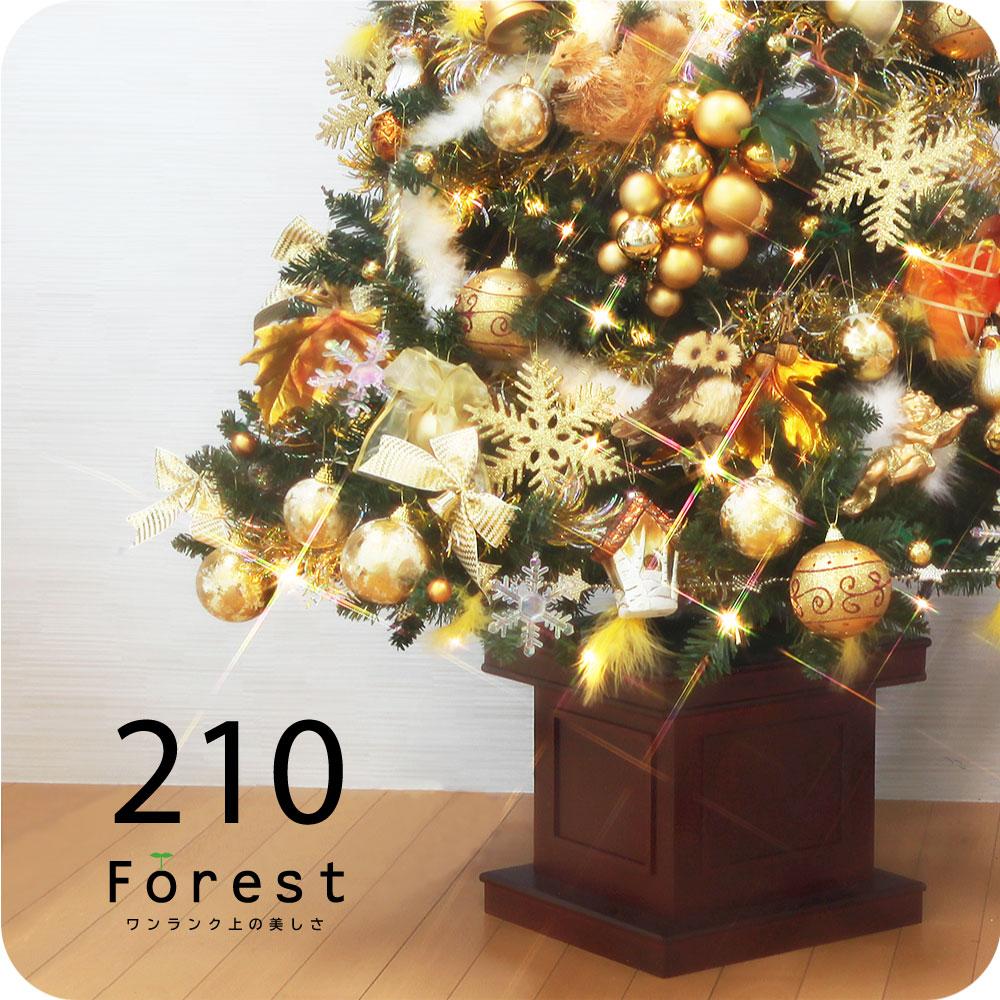 クリスマスツリー おしゃれ 北欧 210cm 高級 ウッドベースツリー LED付き オーナメントセット ツリー スリム Forest 1