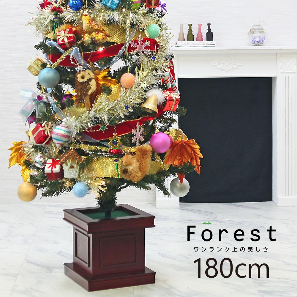 クリスマスツリー おしゃれ 北欧 180cm 木製 ポット ウッドベーススリムツリー LED付き オーナメントセット ツリー スリム Forest 1