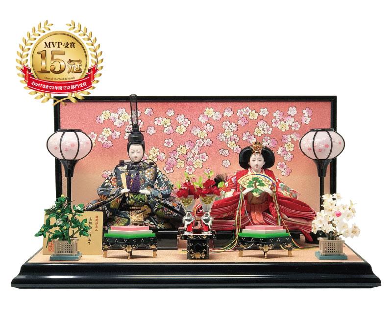 雛人形 ひな人形 おひなさま コンパクト 小さい 雛 平飾り 親王飾り 名前旗付