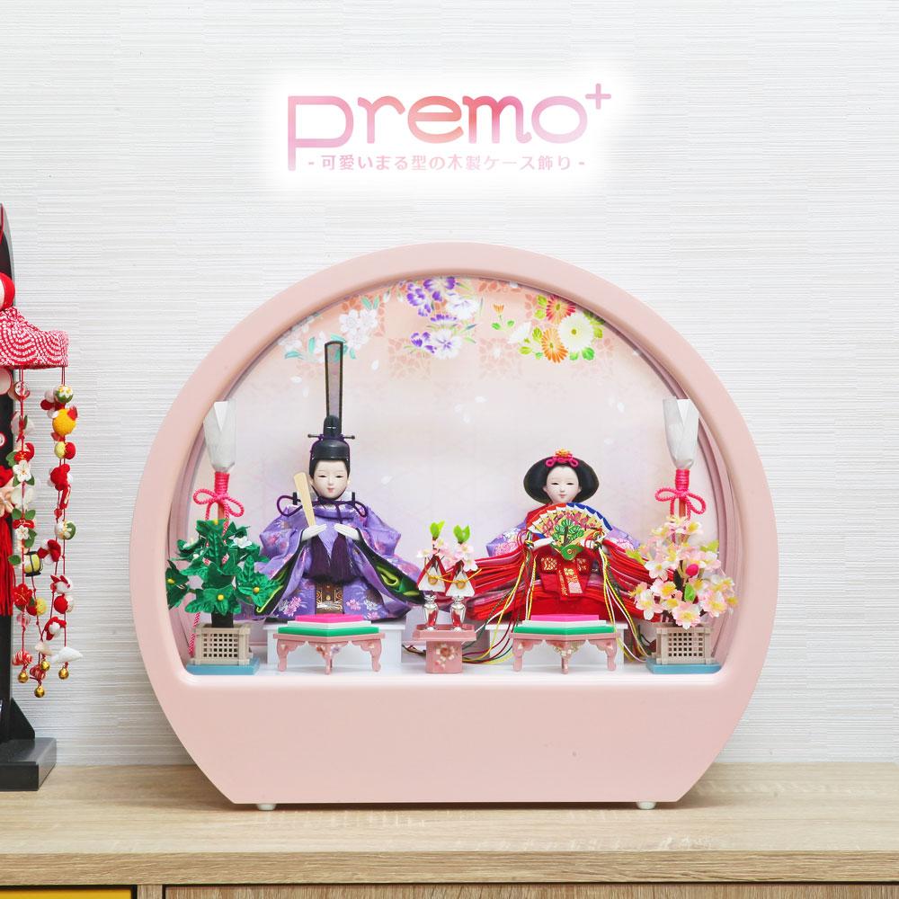 待望 TVでも紹介 MVP17冠 雛人形 Premo ひな人形 2020モデル 雛 おしゃれ かわいい ケース飾り お雛様 インテリア 木製 おひなさま ピンク コンパクト
