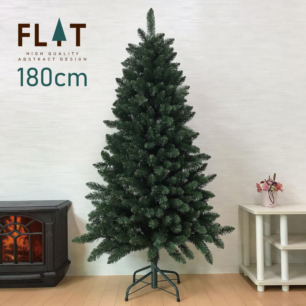 クリスマスツリー 北欧 おしゃれ クリスマスツリー 北欧 おしゃれ 180cm FLAT ハーフ インテリア