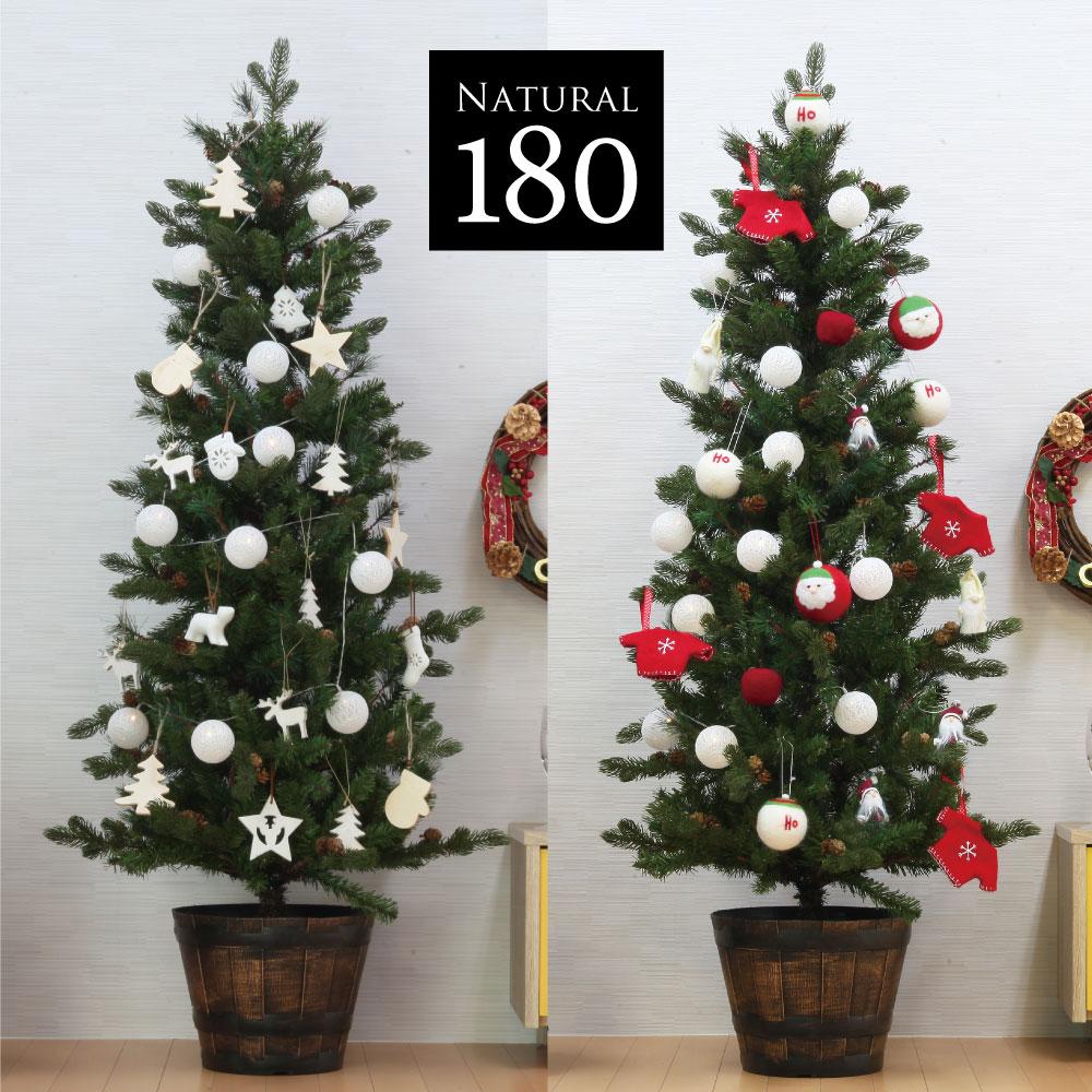 クリスマスツリー クリスマスツリー180cm おしゃれ 北欧 プレミアムウッドベース natural オーナメント セット LED インテリア
