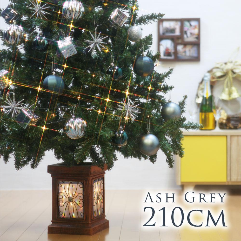 クリスマスツリー クリスマスツリー210cm おしゃれ フィルムポットツリー ASH GRAY オーナメント セット インテリア