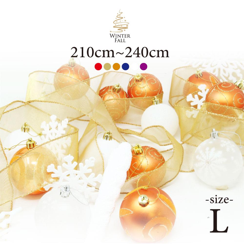 クリスマスツリー オーナメント winter fall おしゃれ 北欧 北欧飾り ライト オーナメント セット LED インテリア