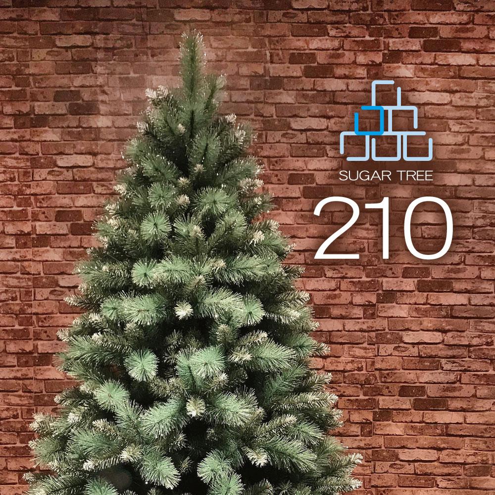 クリスマスツリー 北欧 おしゃれ クリスマスツリー 北欧 おしゃれ 210cm SUGAR 2m 3m 大型 業務用 インテリア