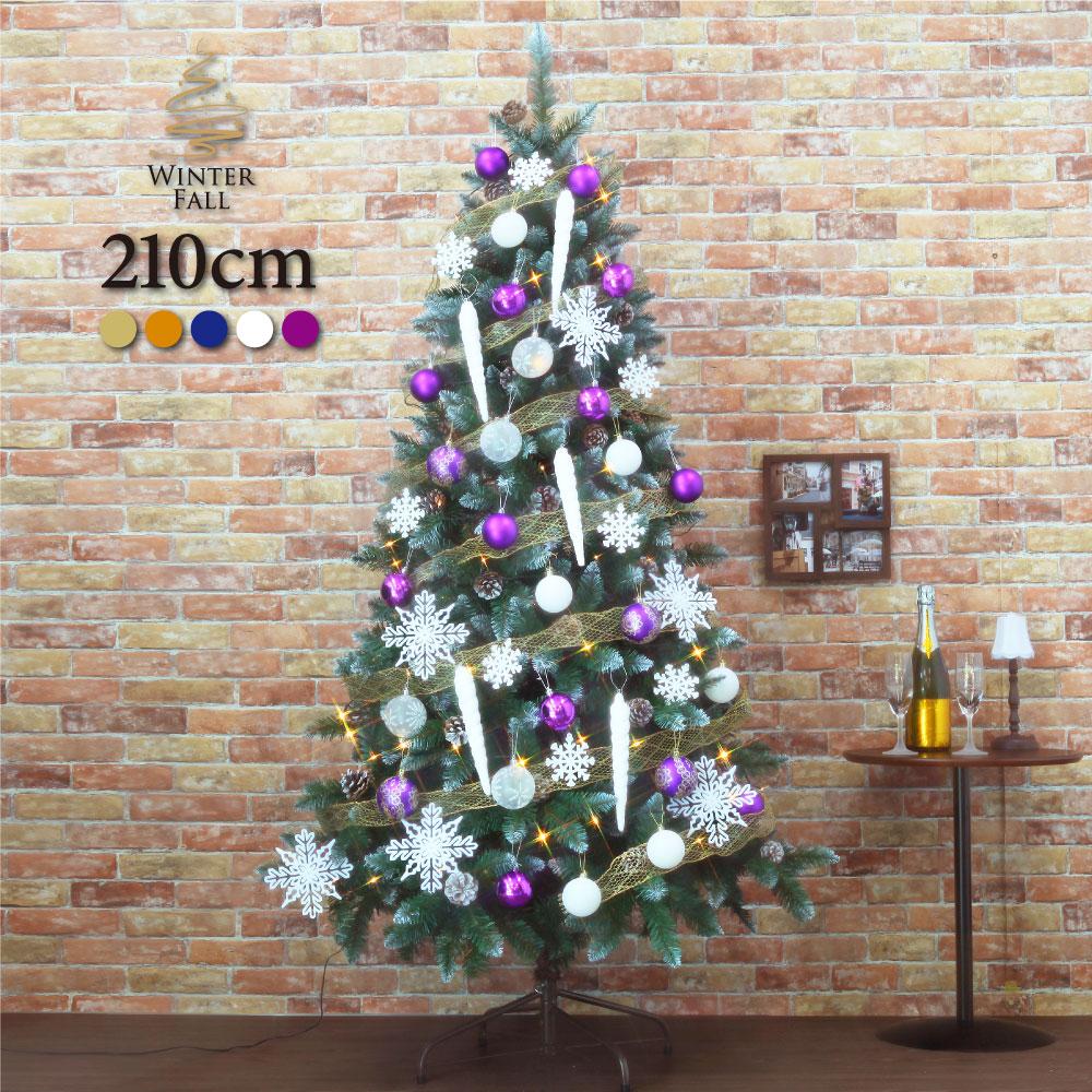 クリスマスツリー 北欧 Winter Fall 210cmドイツトウヒワイドセット LED オーナメント セット おしゃれ