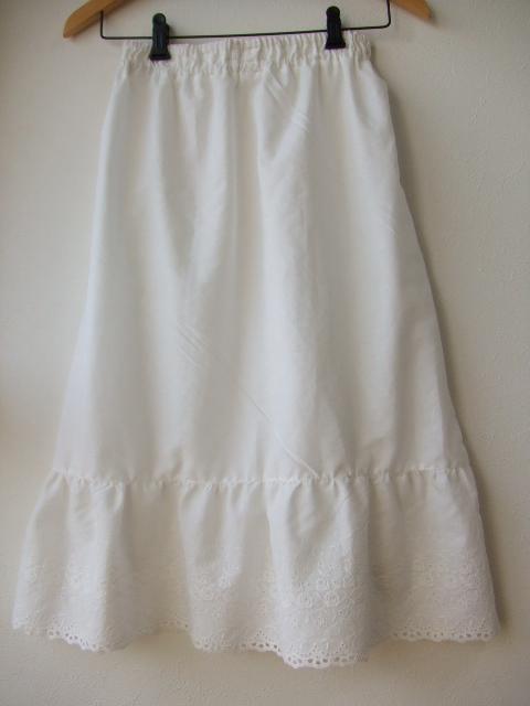メール便対応 大きいサイズ2L~3L 低廉 綿ボーダーレースペチコート 5色 裾切り替え 新色