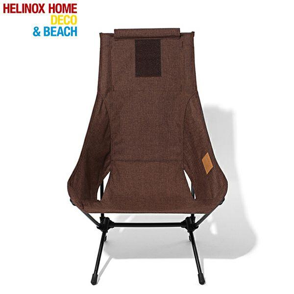 [予約:予約から2週間程度] Helinox (ヘリノックス) チェアツーホーム CHAIR TWO HOME コーヒー