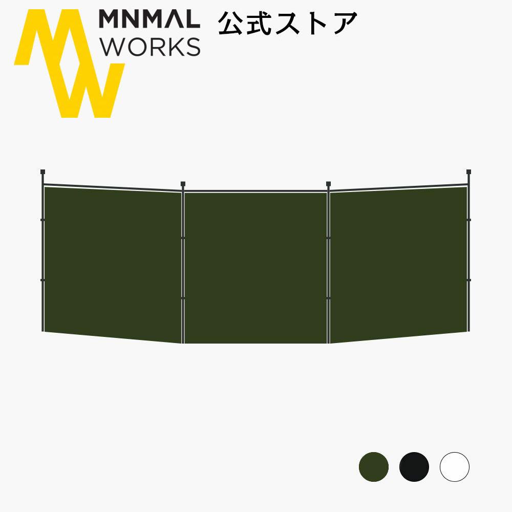 MINIMAL WORKS (ミニマルワークス)ULTARI / タープ アウトドア キャンプ