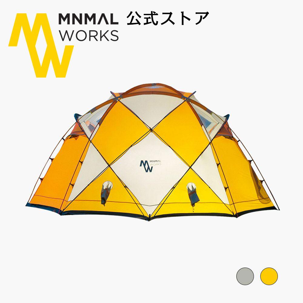 有名なブランド [レビューでノベルティプレゼント アウトドア!] MINIMAL WORKS 公式通販/ MINIMAL WORKS テント (ミニマルワークス)BIG MINIMAL BALL ビッグボール/ シェルター テント アウトドア キャンプ, アウトドアライフ グリーンハウス:d84d155a --- ltcpackage.online