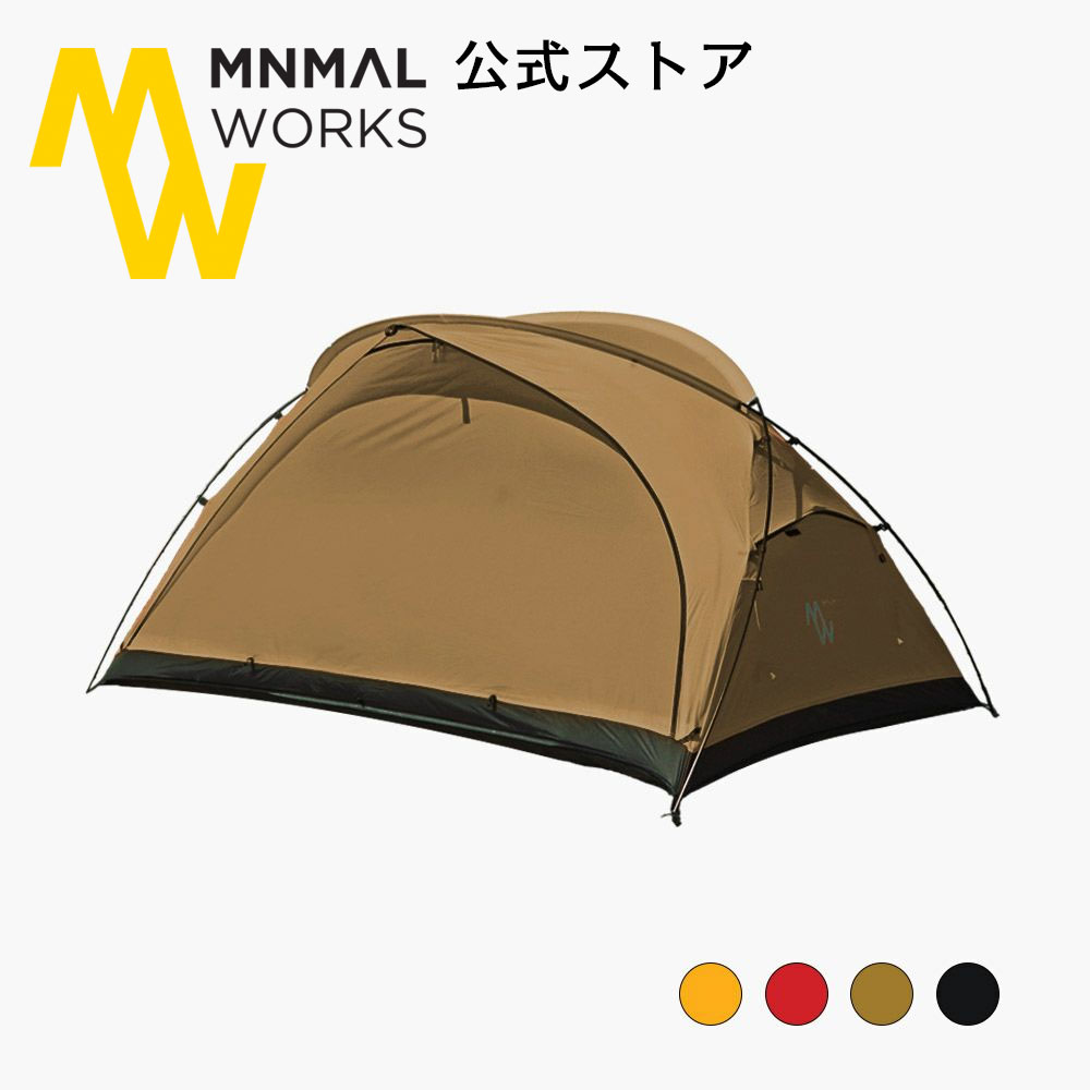 MINIMAL WORKS 公式通販 / MINIMAL WORKS (ミニマルワークス)PAPRIKA / テント