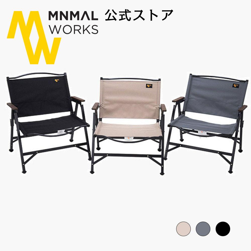 MINIMAL WORKS 公式通販 / MINIMAL WORKS (ミニマルワークス)LIFE CHAIR B チェアー