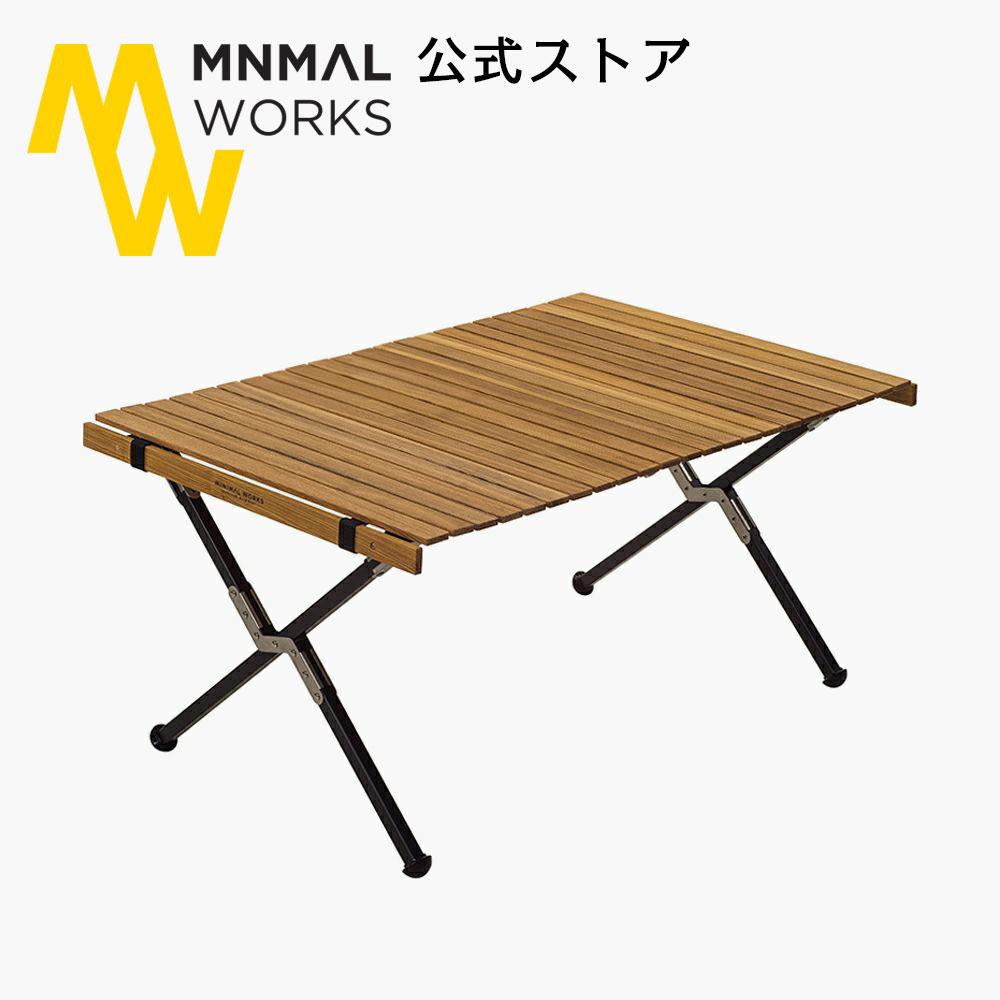 MINIMAL WORKS 公式通販 / MINIMAL WORKS (ミニマルワークス)MOCHA ROLL TABLE PAMPAS / ロールテーブル