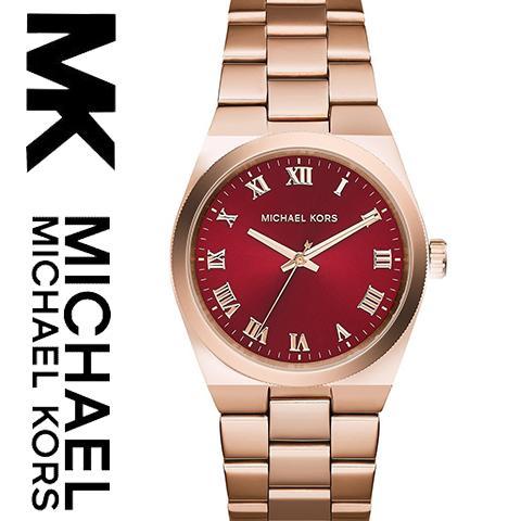 マイケルコース 時計 マイケルコース 腕時計 レディース MK6090 インポート MK6152 MK6153 MK3392 MK3393 MK5894 MK6122 MK2355 MK2356 MK2357 MK2358 MK5991 MK5937 MK5893 MK5895 MK6151 MK6113 MK6089 同シリーズ
