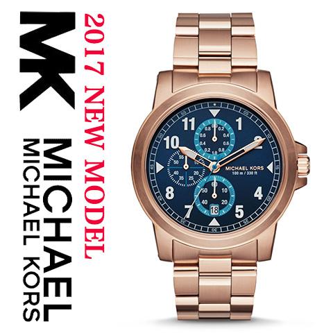 マイケルコース 時計 マイケルコース 腕時計 メンズ MK8550 インポート MK8549 MK8555 MK8500 MK8533 MK8547 MK8502 MK8499 MK8501 MK8532 同シリーズ 海外取寄せ 送料無料 2017最新作